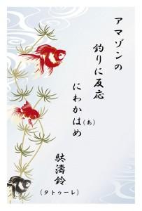 haiku001