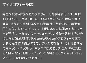 topcashback_info